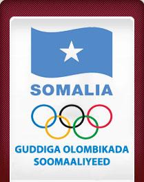Guddiga Olombikada Soomaaliyeed
